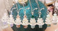 Christmas Tree Earrings Kit with SWAROVSKI® ELEMENTS Golden shadow